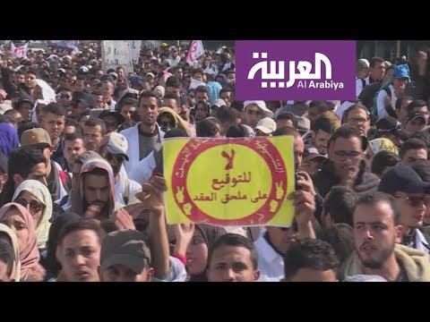 شاهد المغرب تُشعل غضب المعلمين من ضعف الرواتب بتعيين دفعات جديدة