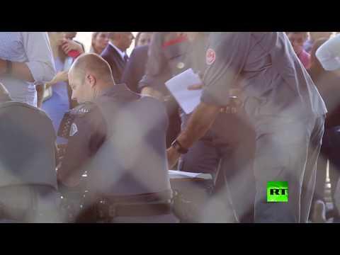 شاهد  إطلاق النار بمدرسة ابتدائية في البرازيل