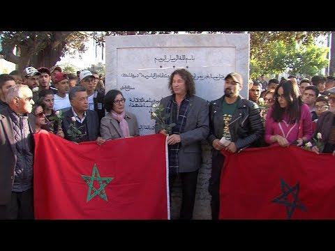 شاهد وقفة احتجاجة في الدار البيضاء تنديدًا بـ «مجزرة» نيوزيلندا