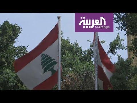شاهد حزب الله يتصدَّر طاولة المباحثات اللبنانية الأميركية