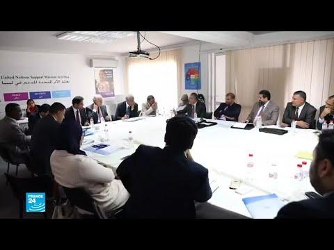 شاهد البعثة الأممية لدى ليبيا تعلن موعد انعقاد المؤتمر الجامع