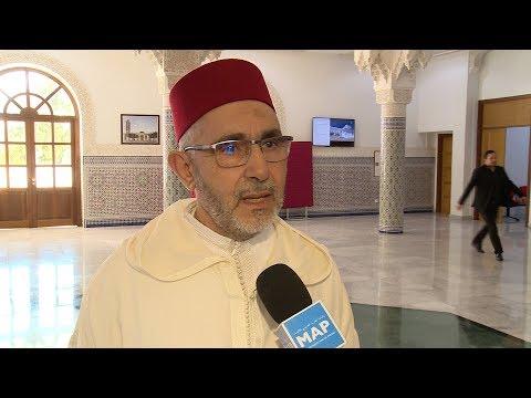السيد الأزعر يؤكد أن المغاربة فهموا الدين الإسلامي فهمًا صحيحًا