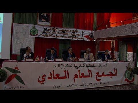 شاه إعادة انتخاب الحنفي العدلي رئيسا للجامعة الملكية المغربية لكرة اليد