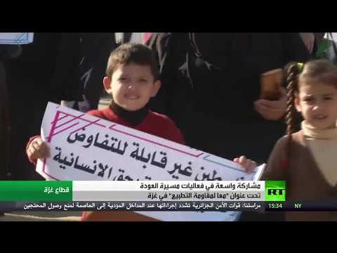 شاهد مقتل طفل فلسطيني في قطاع غزة