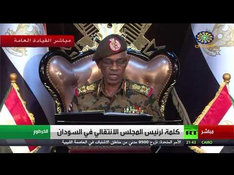 شاهد رئيس المجلس العسكري في السودان يعلن تنحيه عن الرئاسة