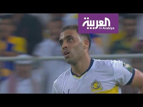 شاهد صراع المغاربة ينتهي بفوز اتحاد جدة على النصر بنتيجة 42
