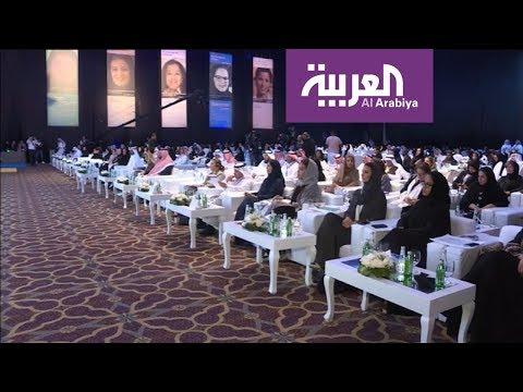 شاهد المرصد الوطني للمرأة يُعلّن عن نتائجه لعام 2018