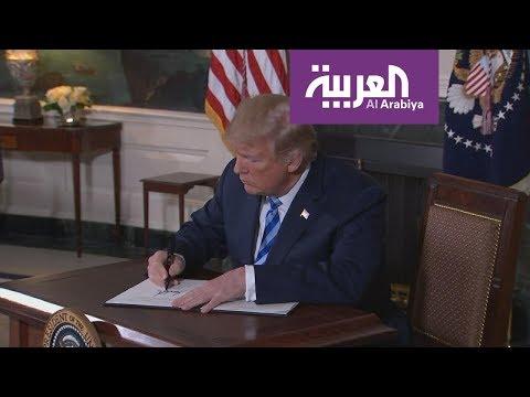 تفاصيل العقوبات الأميركية بوقف إعفاءات صادرات النفط الإيراني
