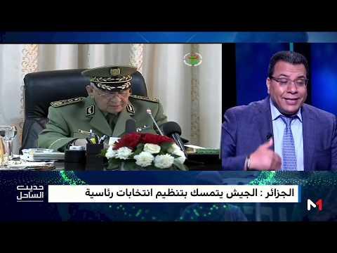شاهد اسليمي يتحدث عن سيناريوهات خروج الجزائر من دولة الجيش