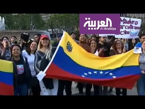 واشنطن تلوِح للتدخل العسكري في فنزويلا إذا استمرت الاضطرابات