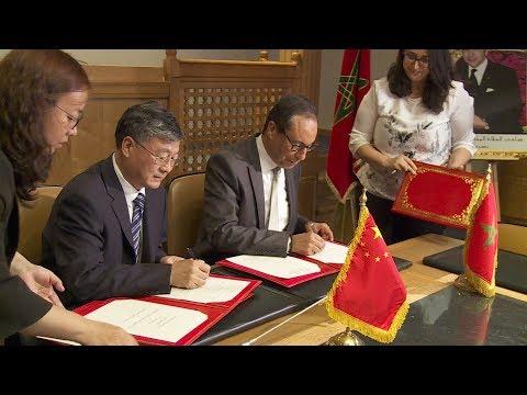 المغرب والصين يلتزمان بتعزيز تعاونهما في مجال الماء