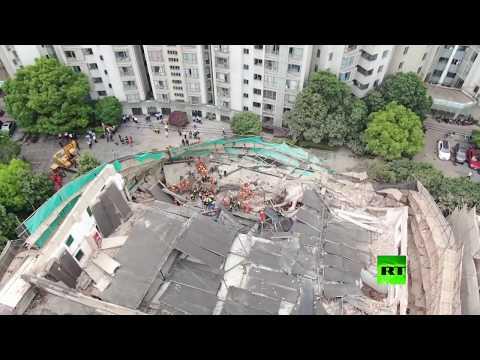 شاهد انهيار مبنى تجاري في مدينة شنغهاي في الصين