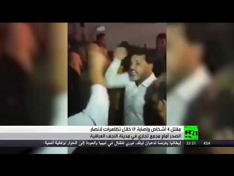 مقتدى الصدر يدعو إلى اعتصام مفتوح ضد الفاسدين في العرا