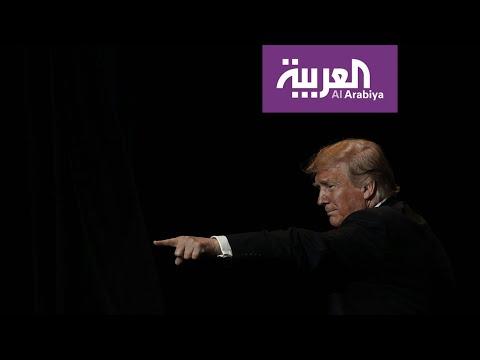 إفادات سرية لمسؤولين أميركيين حول إيران أمام الكونغرس