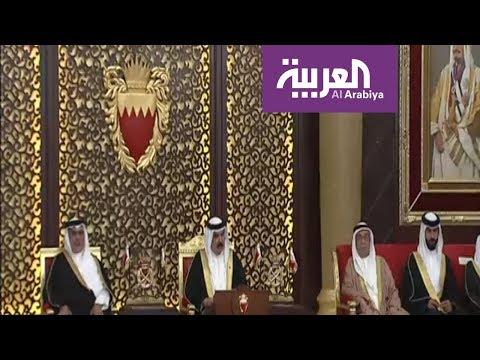 ملك البحرين يؤكد التزام بلاده بمواقفها مع السعودية والإمارات ومصر
