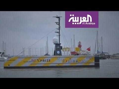 شاهد أول سفينة بلا طاقم تعبر المحيط الأطلسي