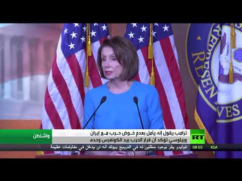 ترامب يأمل ألا تتجه الأوضاع للحرب مع إيران