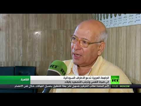 شاهد الإمارات تُعبّر عن قلقها إيزاء مجزرة السودان