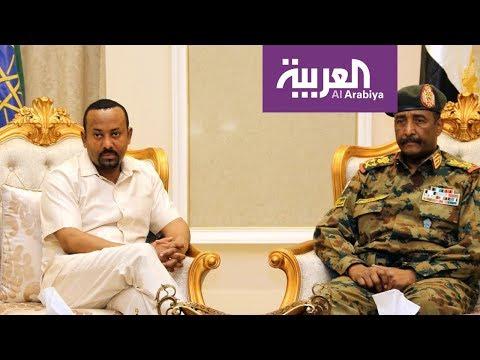 أحدث بيان للمجلس الانتقالي السوداني بشأن الوساطة الإثيوبية