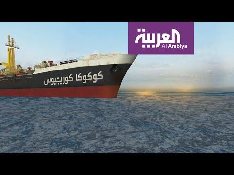 شاهد هجوم خليج عمان يُثير هلع العالم على حرية الملاحة