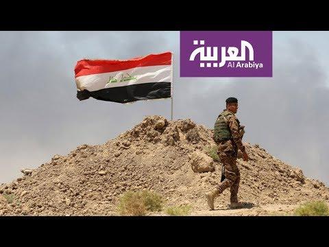 الولايات المتحدة  قلقة من تغييرات عسكرية عراقية