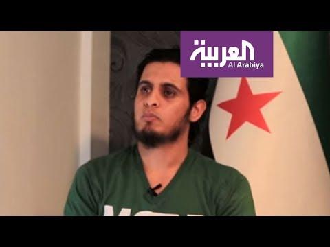 رحيل حارس مرمى الثورة السورية عبد الباسط الساروت