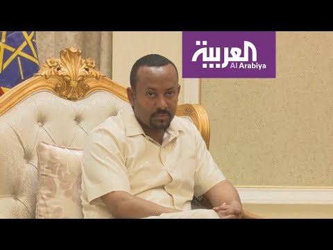 تفاؤل إثيوبي بالوساطة مع طرفي الأزمة في السودان