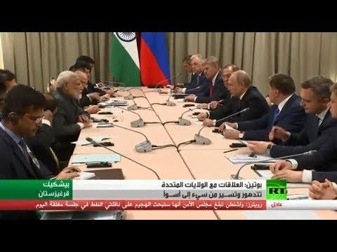 قمة روسية هندية ضمن أعمال اجتماع منظمة شنغهاي