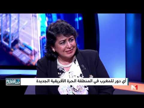 الرئيسة السابقة لجزر موريس تُشيد بدور المغرب في تنمية القارة الأفريقية