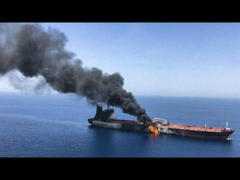 ردود فعل دولية بعد الهجوم على ناقلتي نفط في مياه الخليج