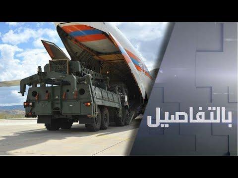 شاهد الدفاع الروسية تعلن وصول الجزء الأول من منظومة إس400 إلى أنقرة