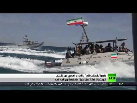 شاهد الخارجية الإيرانية تُحمل القوات الأجنبية مسؤولية عدم استباب الأمن في الشرق الأوسط