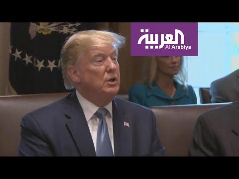 شاهد دونالد ترامب يتحدَّث عن تقدّم كبير مع إيران