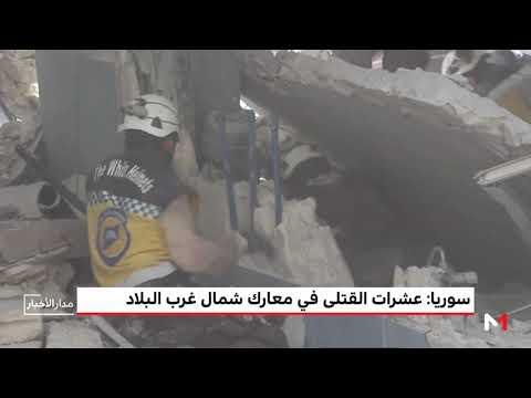 عشرات القتلى في معارك شمال غرب سورية
