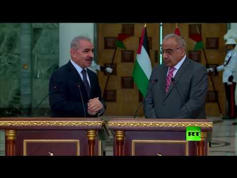 رئيس وزراء العراق يبحث مع نظيره الفلسطيني إيقاف صفقة القرن