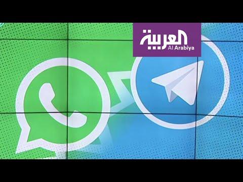 سيمانتك تكشف عن ثغرة جديدة في واتساب وتلغرام