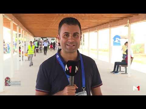 شاهد فعاليات اليوم الرابع من الدورة الـ12 للألعاب الأفريقية