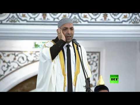 لحظة افتتاح مسجد فخر المسلمين في الشيشان الأكبر في أوروبا