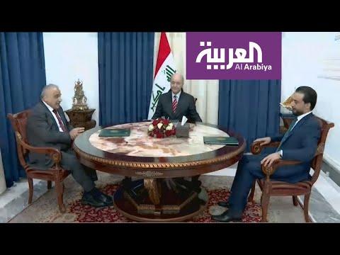 الرئاسيات الثلاث في العراق ترفض جر البلاد إلى حرب بالوكالة