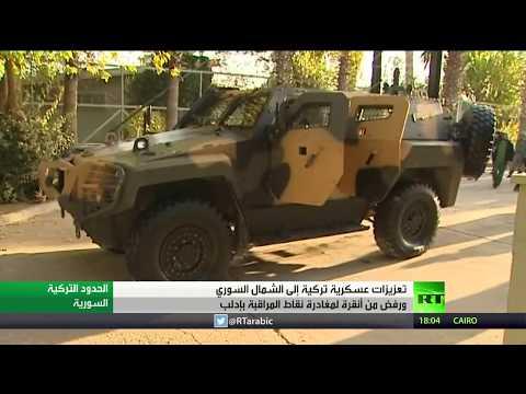 شاهد تعزيزات عسكرية تركية إلى الشمال السوري ورفض أنقرة لمغادرة نقاط المراقبة في إدلب