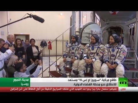 شاهد هزاع المنصوري يجتاز امتحانه الأخير قبل التوجه إلى محطة الفضاء الدولية