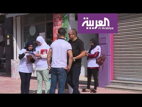 قضاء تونس يُصدر قرارًا بإلغاء نافذة للحوار مع القروي