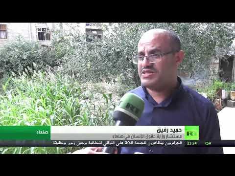 تفاقم أزمة النازحين في اليمن وتردِّي الأوضاع الإنسانية