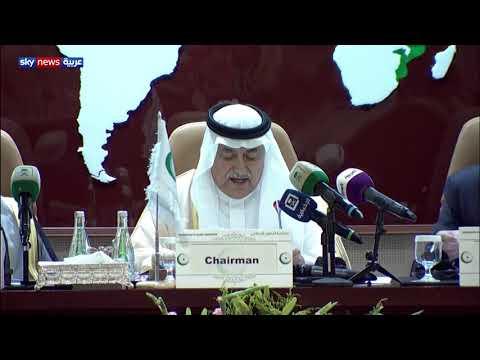 شاهد وزير الخارجية السعودي يؤكد أن المملكة ترفض تصريحات نتانياهو بشأن الأردن