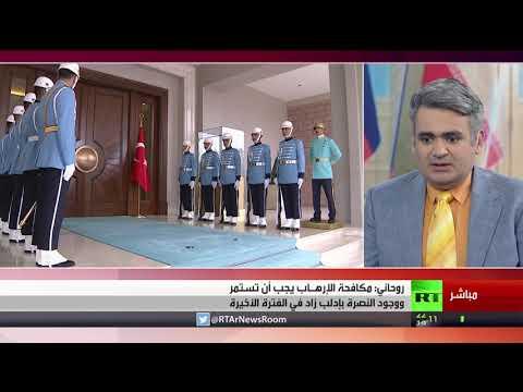 توافق روسي تركي إيراني بشأن الأوضاع في سورية