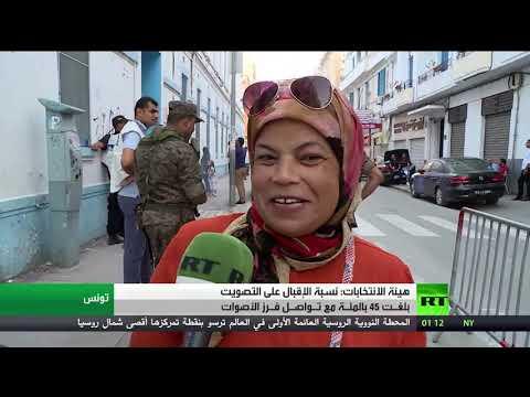 تواصل فرز الأصوات في الانتخابات التونسية