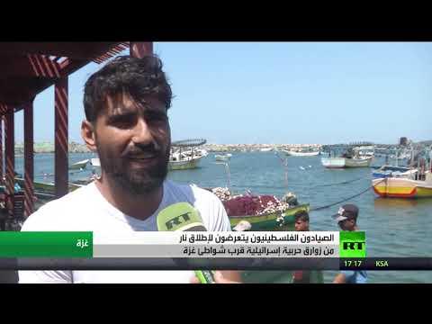 انتهاكات إسرائيلية جديدة بحق الصيادين في غزة