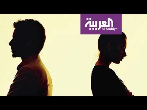 التأمين ضد الطلاق ظاهرة اجتماعية جديدة ومثيرة للجدل تصل مصر