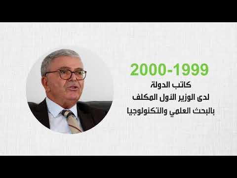 عبد الكريم الزبيدي مرشح حزب نداء تونس لاختيار رئيس جديد للبلاد