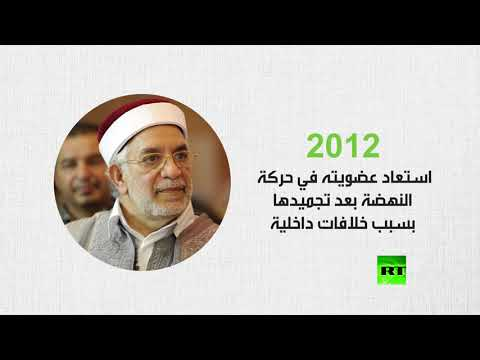 عبد الفتاح مورو مرشح حركة النهضة التونسية لاختيار رئيس جديد للبلاد